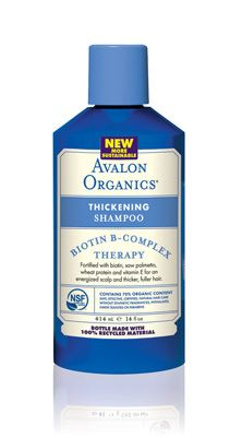 Avalon Organics BIOTIN B-COMPLEX THERAPY Thickening Shampoo by Avalon Organics  #CrueltyFree  #LeapingBunny certified brand