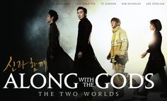 """As of January 23, """"Along With the Gods: The Two Worlds"""" has become the third most-viewed film of all time in South Korea."""
