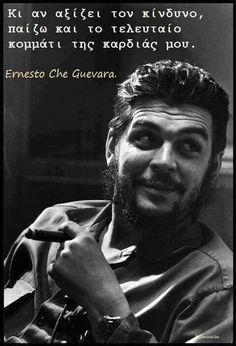 Elliott Erwitt: Che Guevara, Havana, Cuba, 1964 A selection of images from Magnum photographer Elliott Erwitt's monograph Snaps, now available
