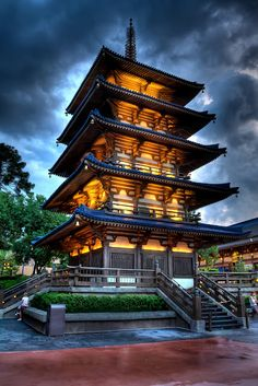 Japan Pavilion - Epcot's World Showcase