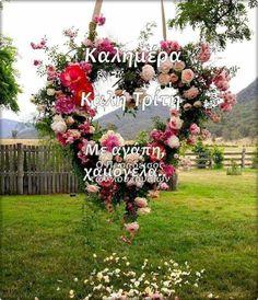 Christmas Wreaths, Floral Wreath, Seasons, Halloween, Holiday Decor, Floral Crown, Seasons Of The Year, Flower Crowns, Spooky Halloween