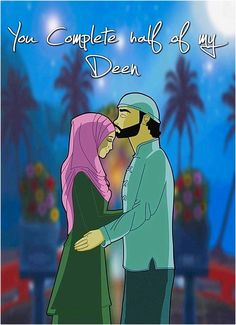 Islam is the way of life Islamic Images, Islamic Pictures, Wife Quotes, Couple Quotes, Qoutes, Couple Art, Islam Marriage, Cute Muslim Couples, Islamic Cartoon