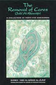 'Abd al-Qadir al-Jilani translated by Muhtar Holland. Wonderful book.
