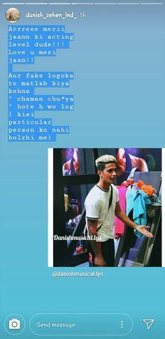 New Photo Style, Danish Image, Passion Quotes, Danish Style, Cute Boys Images, Loving U, In A Heartbeat, Acting, Legends