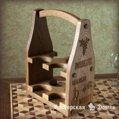 Купить Винный короб на четыре бутылки, дубовый, резной - дубовый, короб для вина, вино, бокал