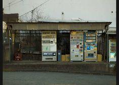 Alcoholic Drink Vending Machines