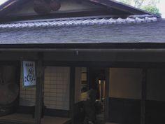 #瓢亭 #懐石料理 #日本料理 #京都 #hyoutei #kaiseki #kyoto #japan #japon by bienchef