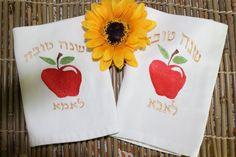 Cinco Da Mama - Rosh Hashana Succot