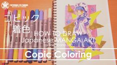 ✔ Copic Painting | How to draw Manga Art 2018.05.18
