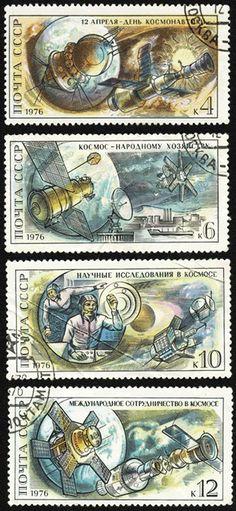 Почтовые марки ссср космос 1978