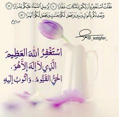 210 Best استغفر الله Images Holy Quran Islamic Quotes Quote