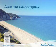 Αν είστε λάτρεις του περιπατητικού τουρισμού, μην παραλείψετε να επισκεφθείτε την παραλία Μύλος στη Λευκάδα. Πάντα με ένα παγούρι δροσερό νερό μαζί σας!