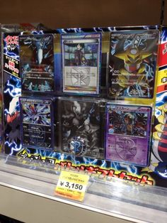 Pokemon Photos from Tokyo - Ghetsis Giratina Darkrai Team Plasma Pokemon Card Trainer Kit
