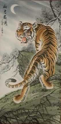 Tiger, Animal Frolics Qigong: Bibliography, Lessons, Links, Resources, History, Lore, Exercises, Daoyin