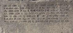 nscripción cuneiforme en la entrada del templo Sushi  Encontrada en 1956.  Urartu Cuniform Argishti 1.jpg  Dios Ivarsha en esta casa Sushi, Argishti, hijo de Menua, construido, Argishti dice: la tierra en este lugar estaba vacía, no había nada construido. Argishti, poderoso rey, el gran rey, el rey del país Biainili, regla de Tushpa -Ciudad.23