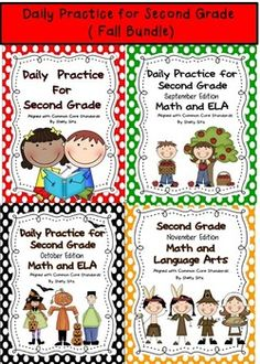 Daily Practice for Second Grade (Fall Bundle)--reviews math and English Language Arts Skills for second grade--aligned with Common Core Standards.  Great for morning work or homework for 2nd grade.  Click on preview for FREE sample pages.