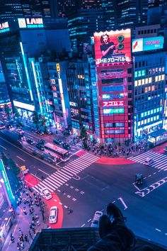 #shinjuku #tokyo #japan