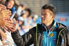 2017年1月11日、横浜FCから『2017シーズン契約更新』のリリースが発表された。「2017シーズンの契約を無事に更新することができました。いつも支えていただいているクラブ関係者、チームメイト、サポーターのみなさんとともに今シーズンも全力で戦い続けたいと思います」 コメントの主は、三浦知良。自身…