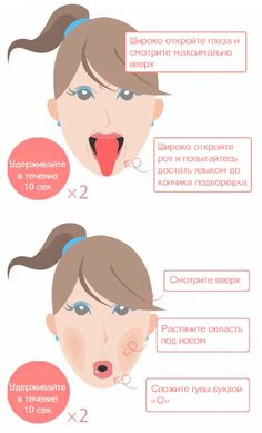 8 effective exercises for . The most effective exercises at home - At Home Workout Plan, At Home Workouts, Healthy Beauty, Health And Beauty, Face Lift Exercises, Yoga Facial, Face Care, Skin Care, Best Makeup Tutorials