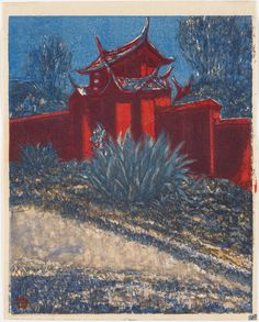 Side Gate of Confucian Temple in Tainan, Taiwan | Museum of Fine Arts, Boston