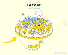 ミライミルク | ミルク世紀 | MILK JAPAN(ミルクジャパン)