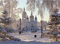 Winter in Tobolsk city, Russia