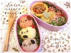 The little fact-providing bean pups hiding in a lunch box! Mameshibaaa~
