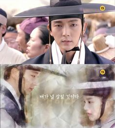 'Scholar Who Walks the Night' Preview