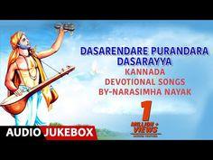 Purandara Dasara Bhakti Geethegalu |Dasarendare Purandara Dasarayya Jukebox|Kannada Devotional Songs - YouTube Devotional Songs, Singing, Album, Music, Musica, Musik, Muziek, Music Activities, Card Book