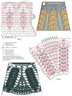 Схемы и фото, связанных крючком декоративных узоров с расширением. Страница 136.