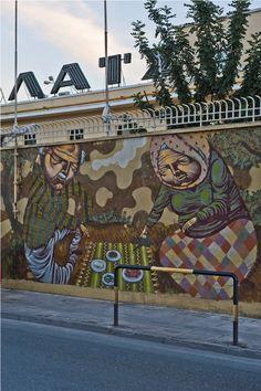 Visit Greece | Piraeus Str.  Neo Faliro © Skoulas