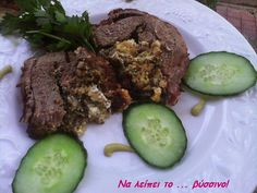 Γεμιστό Μπούτι αρνιού από το Να λείπει το ... βύσσινο! Meat Recipes, Beef, Food, Meat, Essen, Ox, Ground Beef, Yemek, Steak