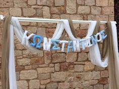 Στολισμοί Γάμου & Βάπτισης Frame, Home Decor, Picture Frame, Decoration Home, Room Decor, Frames, Hoop, Interior Decorating, Picture Frames