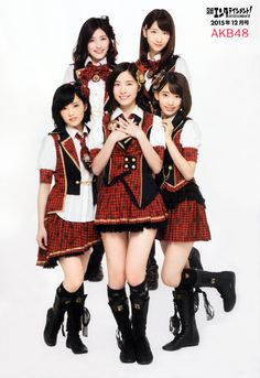 AKB48 : 日経エンタテインメント! 2015年 12月号...