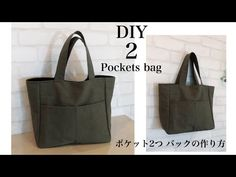 01fb526b95910 外ポケット2個 バッグの作り方 DIY 2 pockets bag tutorial sewing - YouTube Dikiş