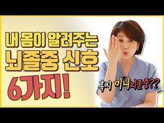 김소형 채널H - YouTube