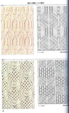 Японская книга узоров (спицы) 061