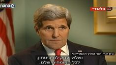 CRITICS OF IRAN DEAL ARE GUILTY OF 'HYSTERIA,' KERRY TELLS ISRAELI TV - In apparent reference to Prime Minister Netanyahu, secretary urges skeptics to 'look at the facts,' says inspections to prevent Iran bomb will stay in peace 'forever' - John Kerry interviewed by Israel's Channel 10, May 3, 2015 (Channel 10 screenshot)