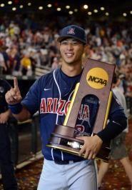 Arizona Wildcats 2012 NCAA Baseball Champions