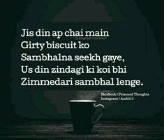 Hassanツ😍😘 Epic Quotes, Food Quotes, Truth Quotes, Tea Lover Quotes, Chai Quotes, Hindi Quotes, Quotations, Wattpad Authors, Happy Life Quotes