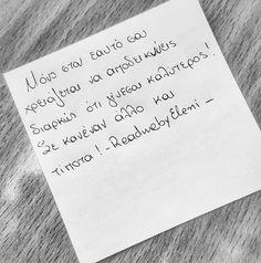 "#greekquotess #greekquotesg #greekquotes #greekquote #greekposts #greekpost…"""