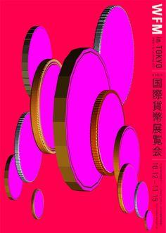 国際貨幣展覧会 WFM in Tokyo by Chae Byung-rok 채병록