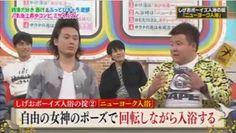関ジャニ∞のジャニ勉 ミサイルマン 2月15日