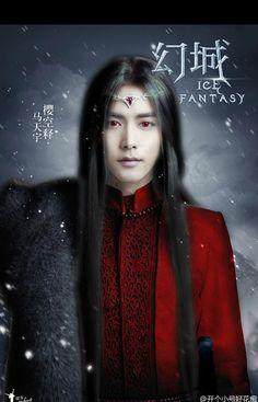 Ying Kong Shi