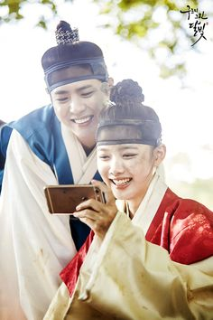 Park Bo Gum & Kim Yoo Jung in Moonlight Drawn by Clouds Love In The Moonlight Kdrama, Park Bo Gum Moonlight, Moonlight Drawn By Clouds, Love In The Moonlight Wallpaper, Kim You Jung, Jung In, Jung Il Woo, Korean Actresses, Korean Actors
