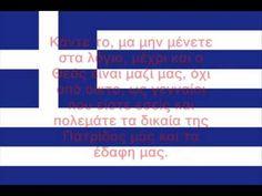 Όταν γυρίσω θα τους γαμήσω Macedonia, Best Songs, All Over The World, Places To Visit, Advertising, Pdf, Youtube, Greece, Commercial Music