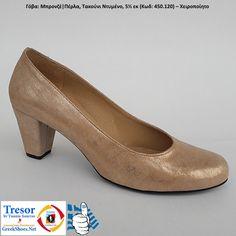 Kitten Heels, Footwear, Shoes, Fashion, Moda, Zapatos, Shoe, Shoes Outlet, Fashion Styles