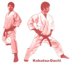 Kokutsu-Dachi (Koh kutsu) Long sound on Koh 後屈立ち