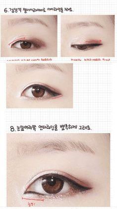 For a sleeker, more upturned effect, do the opposite and only line the bottom inner corner with black eyeliner.