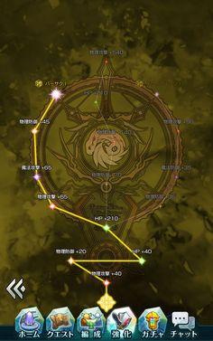 http://gameui.matme.info/blog/wp-content/uploads/2016/12/Screenshot_2016-12-03-03-42-25.jpg